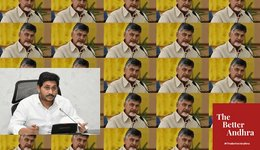 YSR Congress Party's one-year 'vindictive' and 'vicious' brought misery to people - Chandrababu Naidu