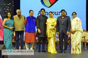 ANR National Awards 2018-2019 pictures
