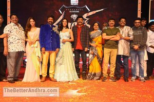 Ruler Movie Pre-Release Event Gallery from Vizag